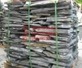 厂家直销天然青石乱板乱型碎拼板岩不规则青石板公园铺路文化石 5