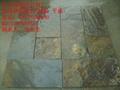 厂家直销天然锈色青石板绣石板文