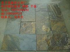 厂家直销天然锈色青石板绣石板文化石锈色地砖