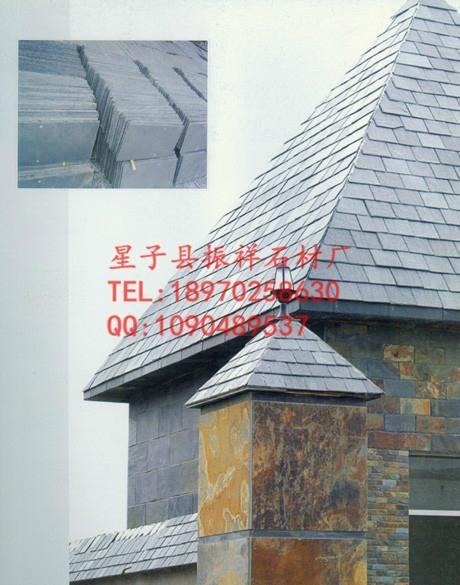 厂家直销天然青石板仿古板岩黑板文化石黑色地砖 5
