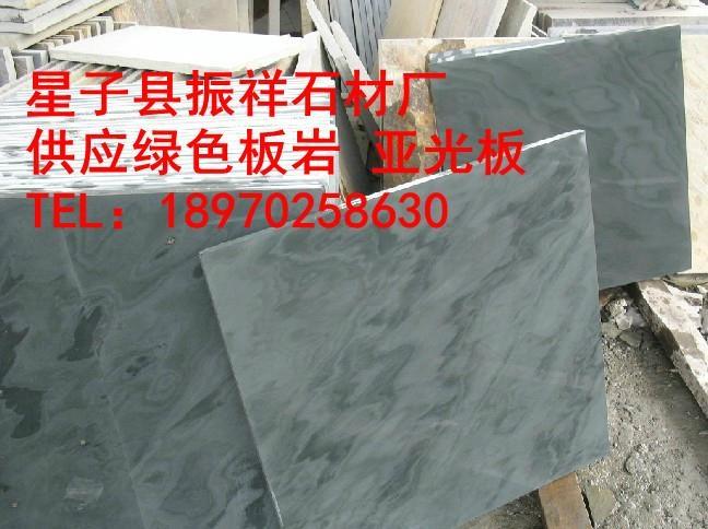 长期供应青石板绿板天然文化石防滑地砖绿色地砖 5