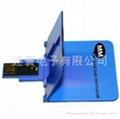 彩色卡片USB手指 2