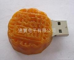 月饼造型USB手指