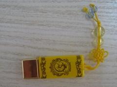 金色陶瓷USB