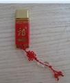 金色陶瓷USB 2