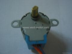 permanent magnet  step motor