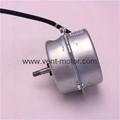 air cooler fan motor 5