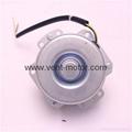 air cooler fan motor 8
