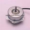 air cooler fan motor 9