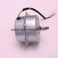 air cooler fan motor 7
