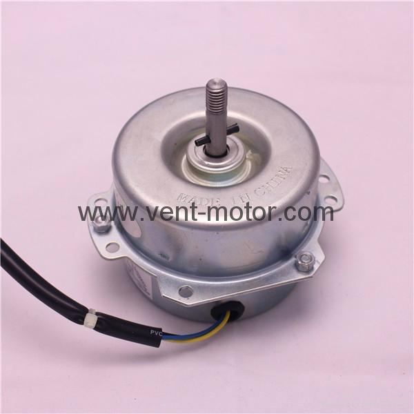 air cooler fan motor 12