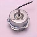 air cooler fan motor 14