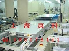太阳能电池板组框机输送塑料链条