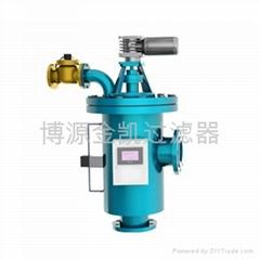 全程水處理器