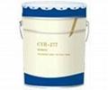 環氧地坪面塗活性稀釋增韌劑 1