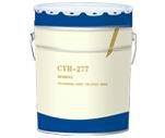 環氧地坪面塗活性稀釋增韌劑