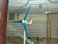 s 100 model wind turbine  3