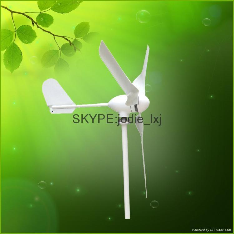 500w ac 12v/24v horizontal axis small wind generator  1