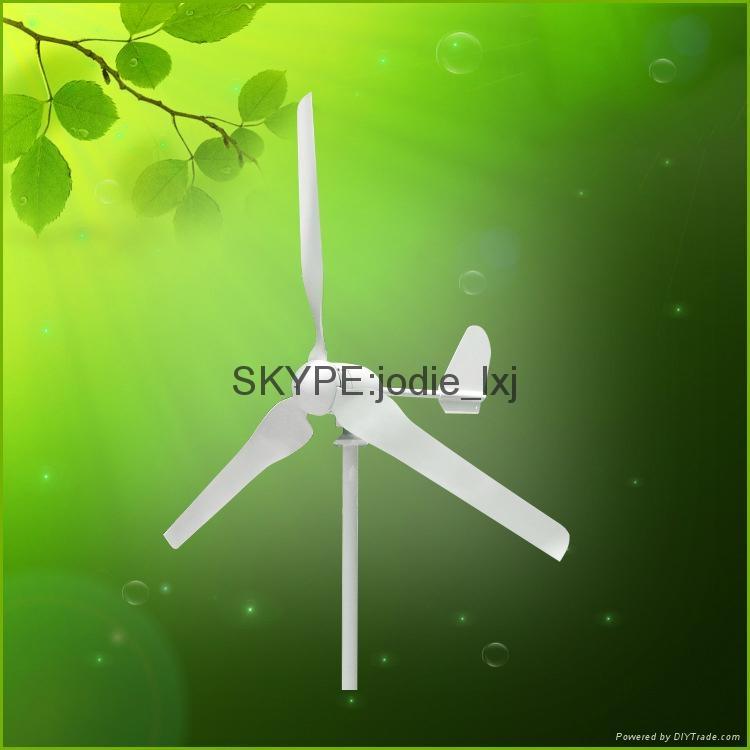 500w ac 12v/24v horizontal axis small wind generator  2