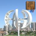 hybrid streetlight 100w to 400w vertical axis wind turbine 3