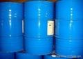 1,1,1,3,3,3-Hexafluoro-2-propanol 1