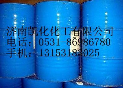 十二烷基苯磺酸 1