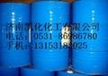 Dodecylbenzenesulphonic acid