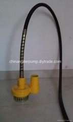 """flexible shaft pump 2"""" (skype:dongrungroup)"""