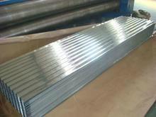 鍍鋅瓦楞板G550材質