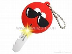 环保钥匙套-KC043 LED灯钥匙套