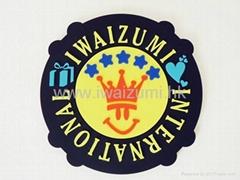 商务礼品杯垫-IWAZUMI杯垫