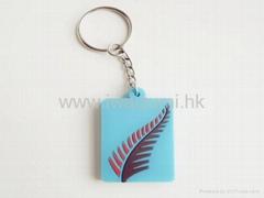 Hot sales's KR244 PVC-Keychains