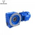 SA斜齿轮涡轮蜗杆减速器 8