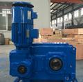 B系列工業齒輪箱減速機帶電機 3