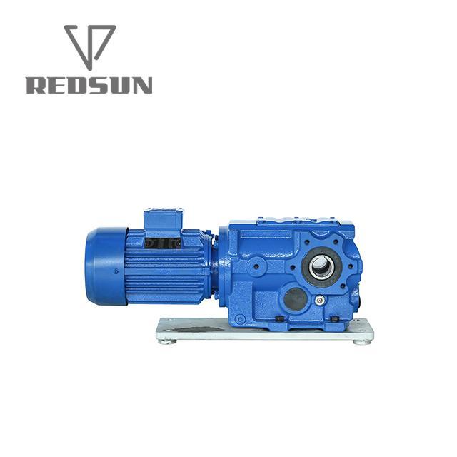 瑞德森SKA塑料机械专用减速机 5