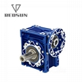 NMRV worm reduction motor gear reducer