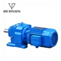 R series helical speed output flange reducers low price
