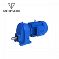 R series single stage helical gearbox gearmotor gear reducer 2