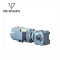 S series helical worm gearbox with solid