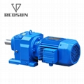 R series helical output flange speed reducers with IEC input flange 4