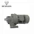 電機臥式立式擺線針輪減速機配件 變速機 減速器 2