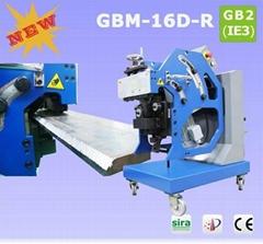 X型钢板坡口机GBM-16D-R