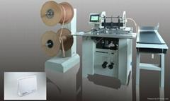 Twin wire binding machine DCA 520