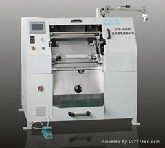 Unicoil metail wire binding machine