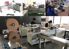 Automatic wire o binding machine PBW580