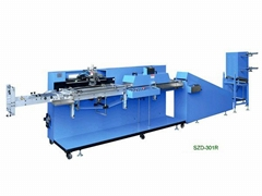 Automatically ribbon screen printing machine