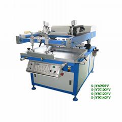 包装装潢丝网印刷机