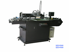 Automatically label  screen printing machine