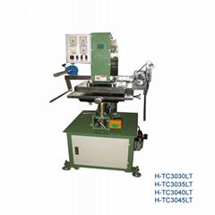 包装盒平面烫金机(H-TC3040LT)