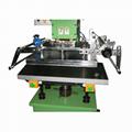 超大烫金机(H-TC75110LPT) 4